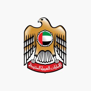 Prime Minister's Office (Dubai)